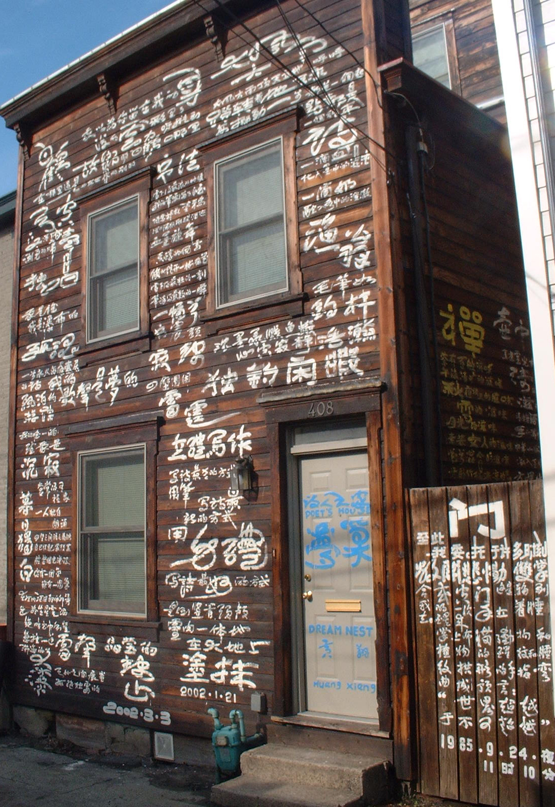 Huang Xiang's House Poem in Pittsburgh: Cursive calligraphy rattles the calm/Four walls trap the thunderclap.